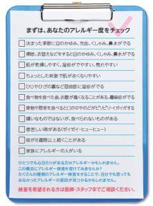 checklist_VA
